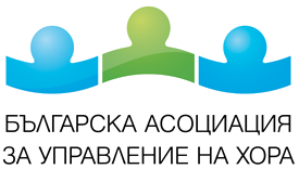 Bulgarian Human recourses Association 2014