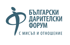 Bulgarian donators forum - 2014