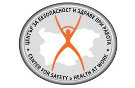 Center for Safety and Health at home - 2016