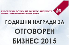 Bulgarian business leaders forum - 2016
