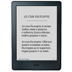 E-Book Amazon Kindle 2016 Glare